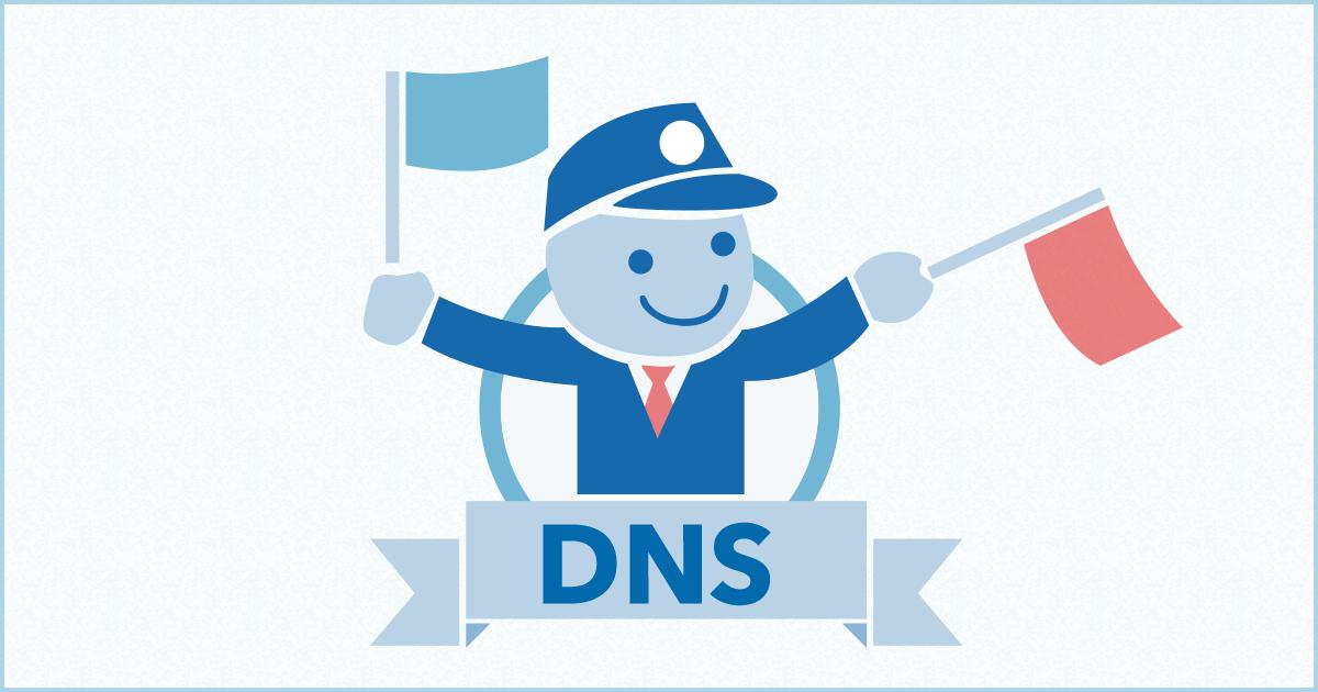 DNSアイキャッチ